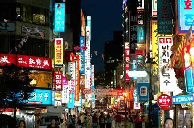 Travel Insurance Uk To South Korea